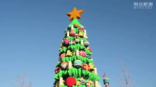 レゴ61万個のクリスマスツリーが点灯名古屋