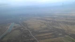 preview picture of video 'Over the air of Najaf Province Iraq HD'