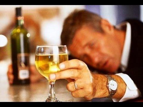 Народные средства чтобы бросить пить без ведома больного