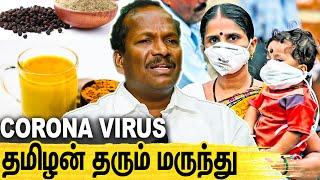MASK போட்டாலும் VIRUS பரவும்..? Siddha Dr.Thiru Thanikachalam Interview on Corona Virus | WHO