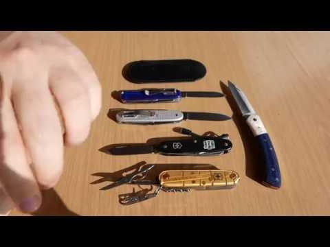 §42a konforme Taschenwerkzeug | EDC Gear Tool