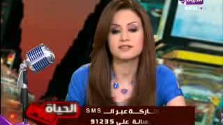 داليا ابو عمر   الحياة اف ام 7 4 2011 الجزء الثالث