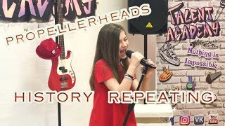 History Repeating - Propellerheads (Julie Prokipchuk cover)