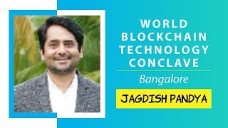 USEREUM - by Jagdish Pandya @ World Blockchain Technology, Bangalore