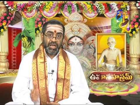 Uma-Sahasram-–-24th-April-2016-ఉమా-సహస్రమ్