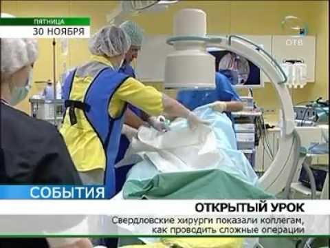 Лечение гепатита в актобе