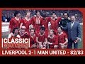 League Cup Classic: Liverpool 2-1 Manchester United | Whelan's worldie wins it at Wembley
