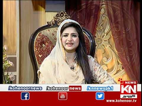 Istakhara 05 October 2020 | Kohenoor News Pakistan