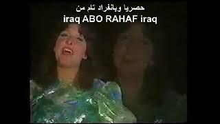 نادية مصطفى الا رؤياك فديو كليب حصريا من ابو الرهفnadya mystafa ella royak