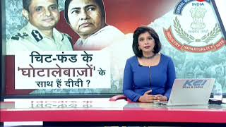 Mamata vs CBI: Kolkata Police sent notice to CBI Joint Director Pankaj Srivastava