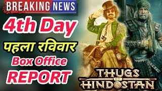 Thugs Of Hindostan 4th Day Box Office Report   1st Sunday Collection   Aamir Khan