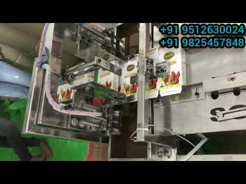 Semi Automatic Box Gluing & Folding Machine