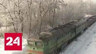Из-за блокады Украина вынуждена просить российский уголь