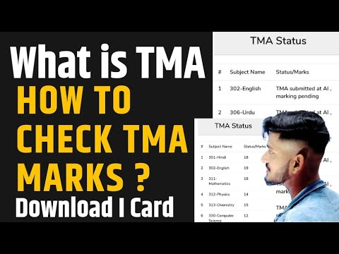 NIOS : What is TMA | How to Check TMA Marks | Download Nios I Card | TMA Submit Last Date |Nios Exam