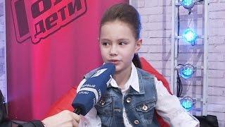Мария Мирова. Интервью после поединка - Поединки - Голос Дети - Сезон 2