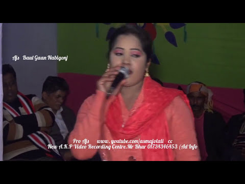 BEHAYA MON - TAPOSH FEAT CHISTY BAUL & RESHMI : WIND OF