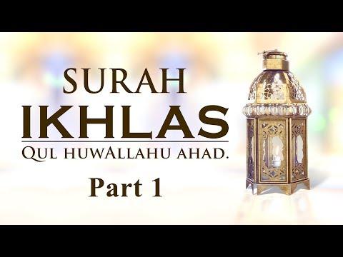 Surah IKHLAS (Part 1 - Qul HuwAllahu Ahad) : Mr  S | Youtube