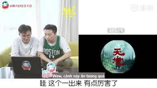 [VIETSUB] REACTION của trai thẳng khi xem Like That và Thiên Địa - Kris Wu/ Ngô Diệc Phàm
