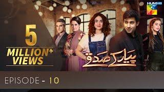 "Pyar Ke Sadqay Episode 10 with English Subtitle HD Full Official video - 26 March 2020 at Hum TV official YouTube channel.  Subscribe to stay updated with new uploads. https://goo.gl/o3EPXe   #PyarKeSadqay #HUMTV #Drama #BilalAbbas #YumnaZaidi  Pyar Ke Sadqay latest Episode 10 Full HD - Pyar Ke Sadqay is a latest drama serial by Hum TV and HUM TV Dramas are well-known for its quality in Pakistani Drama & Entertainment production. Today Hum TV is broadcasting the Episode 10 of Pyar Ke Sadqay. Pyar Ke Sadqay Episode 10 Full in HD Quality 26 March 2020 at Hum TV official YouTube channel. Enjoy official Hum TV Drama with best dramatic scene, sound and surprise.   Moomal Entertainment & MD Productions presents ""Pyar Ke Sadqay"" on HUM TV.  Starring Bilal Abbas, Yumna Zaidi, Atiqa Odho, Omair Rana, Yashma Gill, Khalid Anum, Gul e Rana, Khalid Malik, Sharmeen Khan, Shra Asghar, Danish Aqeel, Ashan Mohsin and others.  Directed By Farooq Rind  Written By Zanjabeel Asim Shah  Produced By Moomal Entertainment & MD Productions  _______________________________________________________  WATCH MORE VIDEOS OF OUR MOST VIEWED DRAMAS  SunoChanda https://bit.ly/2Q2KOl8  BinRoye https://bit.ly/2Q0Gti4  IshqTamasha https://bit.ly/2LRRejH   YaqeenKaSafar https://bit.ly/2Cd6R5B _______________________________________________________  https://www.instagram.com/humtvpakist... http://www.hum.tv/ http://www.hum.tv/pyar-ke-sadqay-episode-10/ https://www.facebook.com/humtvpakistan https://twitter.com/Humtvnetwork http://www.youtube.com/c/HUMTVOST http://www.youtube.com/c/JagoPakistanJago http://www.youtube.com/c/HumAwards http://www.youtube.com/c/HumFilmsTheMovies http://www.youtube.com/c/HumTvTelefilm http://www.youtube.com/c/HumTvpak"