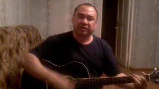 Песня про старателей под гитару в авторском исполнении