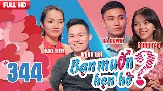 WANNA DATE| EP 334 UNCUT| Minh Qui - Dao Tien | Ba Quynh - Minh Tam | 010118 ❤️
