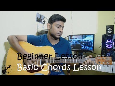 Tutorial 4:Beginner Acoustic Guitar Lesson-Basic Chords Lesson(Bengali)