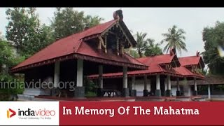 In Memory of the Mahatma