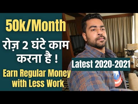 Where is it easy to make money in