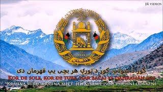 Afghánská hymna (PS/CZ text) - Anthem of Afghanistan (Czech)