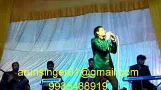 ( N F G ) @ Arun jaiswal singer Any Musical shows contact @ Arun jaiswal 9721514031 - 9935488919 750