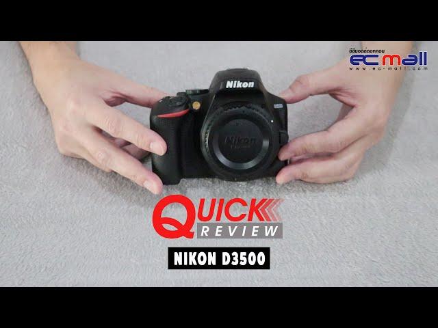 ราคากล้อง canon