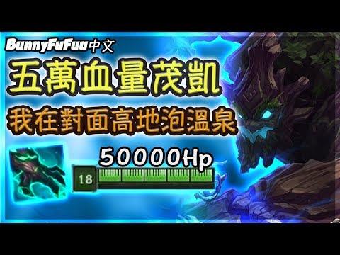 【BunnyFuFuu中文】阿福茂凱玩法!