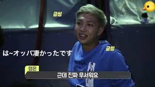 [BTS妄想]走れバンタン!勝者は○○とデート!?