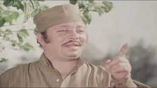 تحميل اغاني شفيق جلال الحق مش عليك - تسجيل نادر MP3