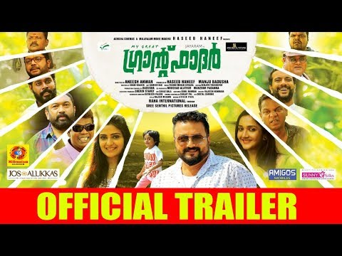 My Great Grandfather Trailer - Jayaram