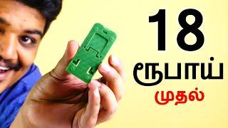 18 ரூபாய் முதல் Amazon & AliExpress Top 5 Gadgets in Tamil