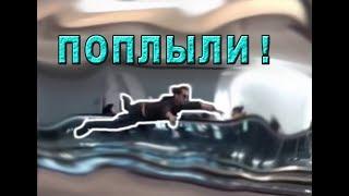 ► Парень поплыл || Прикол в общественном месте