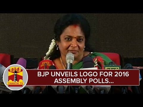BJP-unveils-Logo-for-2016-Assembly-Polls--Thanthi-TV