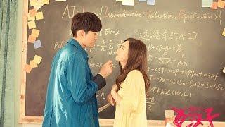 "M/V ""Love Guru"" (English sub) starring Zhang Han & Zanilia Zhao"