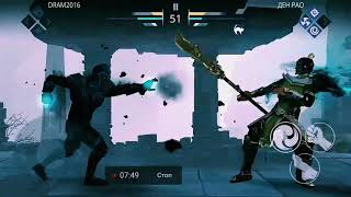 Shadow fight 3.Часть 3.Онлайн дуэли.