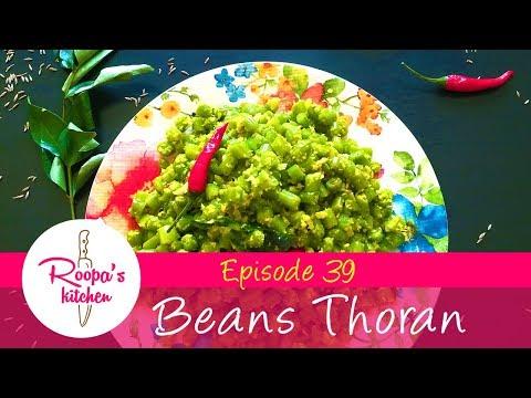 Beans Thoran / Beans Stir Fry /ബീൻസ് തോരൻ / Easy & Quick Side Dish