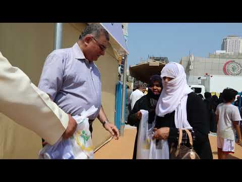 مشروع العطاء اليومي مع الشيخ الأخضر