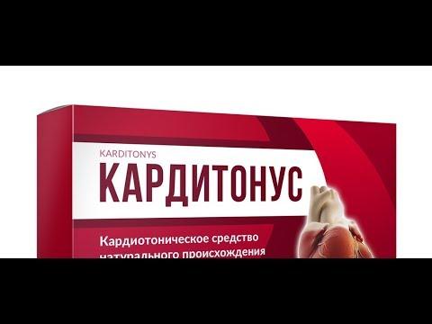 Гипертония и гайморит