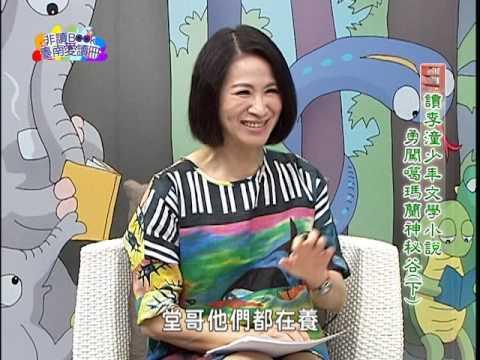 【宅閱讀記憶吐司】非讀Book臺南愛讀冊第204集(1)