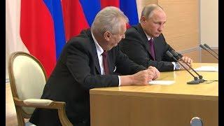 Путин пошутил с Земаном про пиво