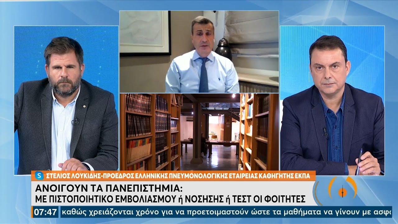 Στ. Λουκίδης: Να μη χαθεί ο έλεγχος στη Θεσσαλονίκη