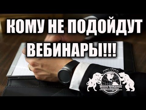 Самый лучший бинарный опцион в россии
