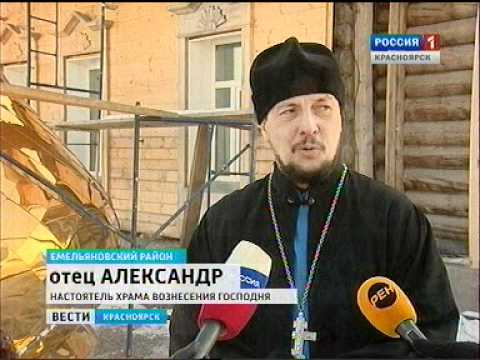Православное кстово храм сергия радонежского