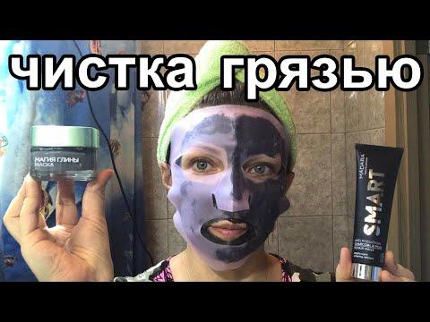 УХОД ЗА КОЖЕЙ ЛИЦА  / маска для лица Loreal или Madara ❔❔❔