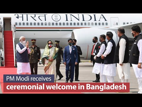 Indian PM Modi arrives in Dhaka